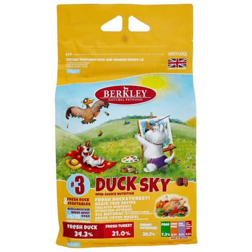 Корм для собак Berkley (2 кг) Duck Sky №3, утка с овощами, фруктами и ягодами бра berkley 31220 01 21