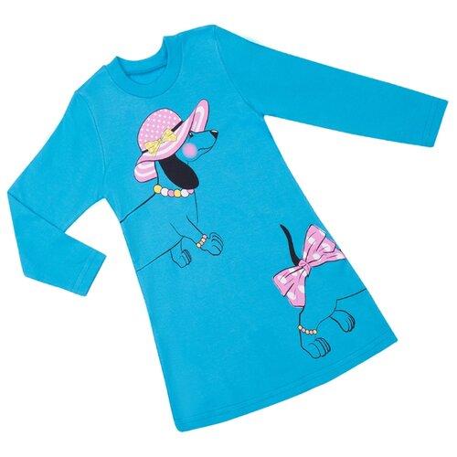Платье ALENA размер 122-128, голубой
