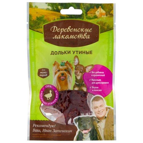 Лакомство для собак Деревенские лакомства для мини-пород Дольки утиные, 55 г лакомство для собак охотничьи лакомства для мелких пород колбаски из цыпленка 50 г