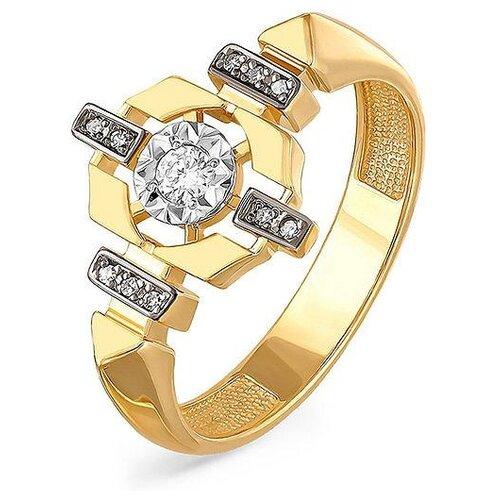 Фото - KABAROVSKY Кольцо с 11 бриллиантами из жёлтого золота 11-21043-1000, размер 18 kabarovsky кольцо с 1 бриллиантом из жёлтого золота 11 2999 1000 размер 18