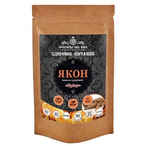 Продукты ХХII века Якон чипсы сушеные Spicy 200 г продукты 24