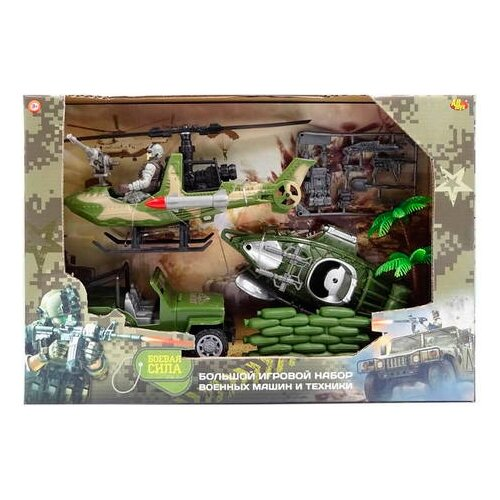Купить Набор фигурок ABtoys Боевая сила PT-01235, Солдатики