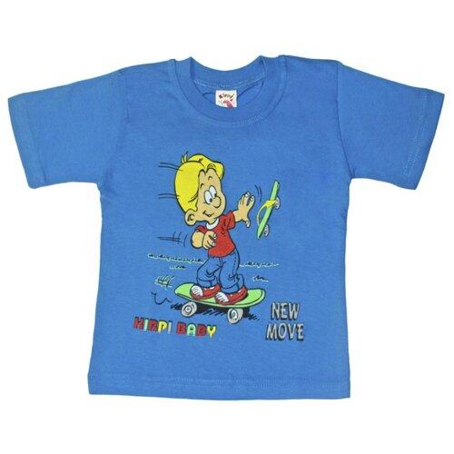 Купить Футболка Kirpi, размер 86, голубой, Футболки и рубашки