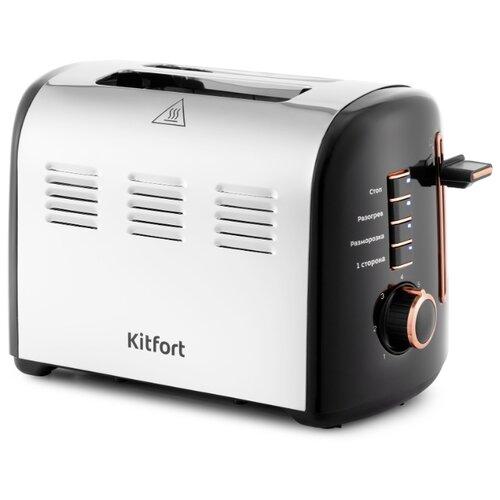 Тостер Kitfort KT-2037, серый/черный
