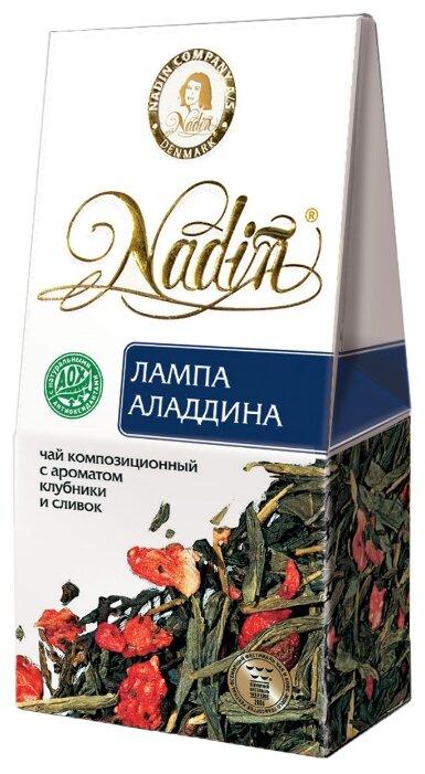 Чай Nadin Лампа Алладина — купить по выгодной цене на Яндекс.Маркете
