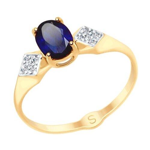 SOKOLOV Кольцо из золота с синим корундом (синт.) и фианитами 715150, размер 18 sokolov кольцо из золота с жемчугом и корундом 791038 размер 18