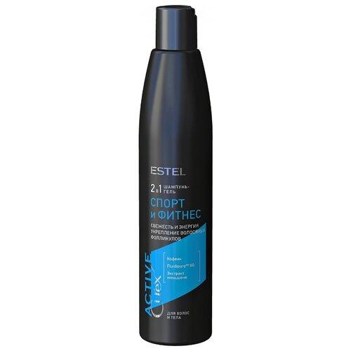 Шампунь-гель для волос и тела Estel Curex Active Спорт и фитнес, 300 мл