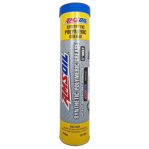 Автомобильная смазка AMSOIL Synthetic Polymeric Off-Road Grease NLGI#1 0.425 кг