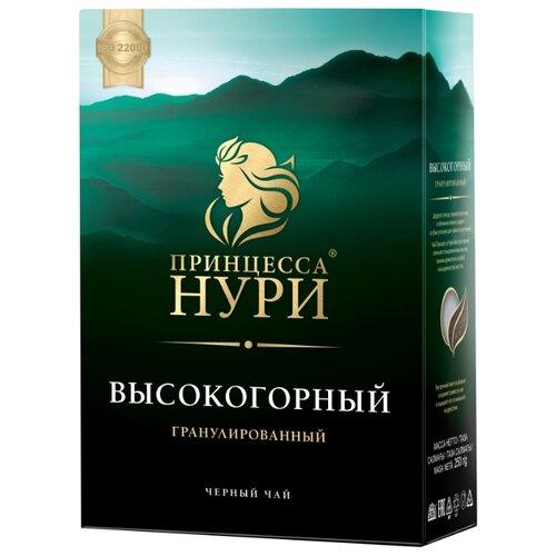 Чай черный Принцесса Нури Высокогорный , 250 г