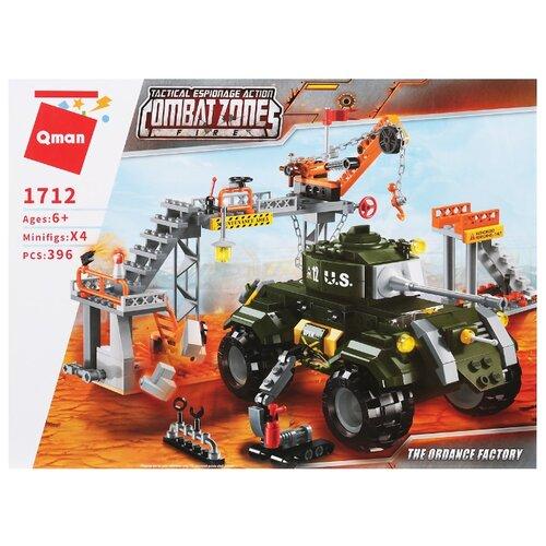 Конструктор Qman CombatZones 1712 Военная база конструктор qman combatzones 1712 военная база