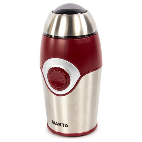 Кофемолка MARTA MT-2167 красный гранат