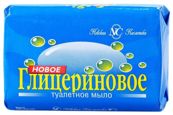 Мыло твердое Глицериновое 90г, 1 шт