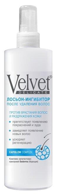 Velvet Лосьон-ингибитор после удаления волос