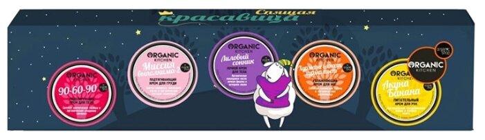 Набор Organic Shop Organic Kitchen Спящая красавица