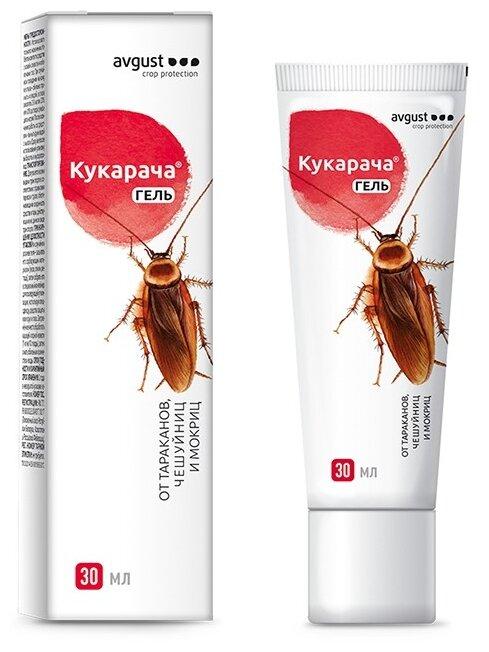 Гель avgust Кукарача от тараканов чешуйниц и мокриц — купить и выбрать из более, чем 3 предложений по выгодной цене на Яндекс.Маркете
