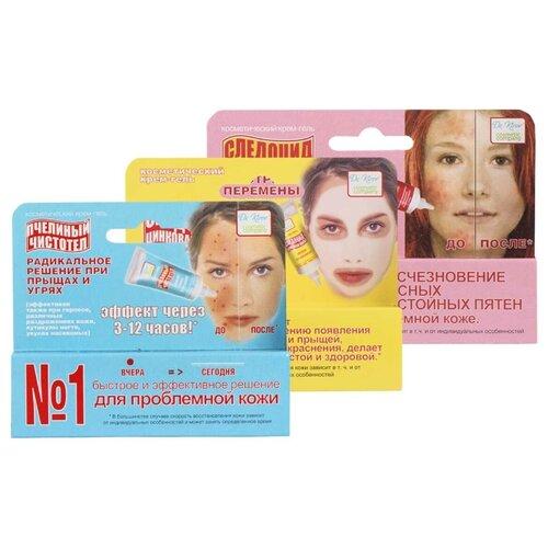 Dr. Kirov Cosmetic Company Набор от прыщей №1, трехкомпонентный. Уничтожение прыщей+подсушивание+реабилитация кожи