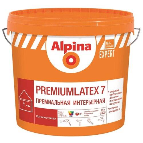 Краска Alpina Expert Premiumlatex 7 полуматовая 10 л Alpina   фото