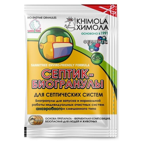 Химола Септик-Биогранулы 0.025 кг 1 шт.