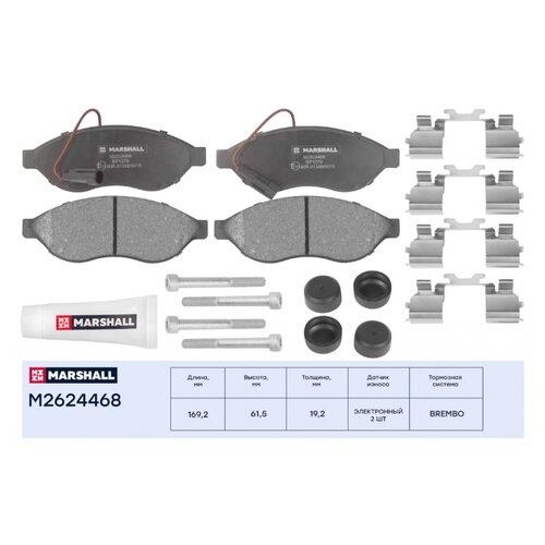 Дисковые тормозные колодки передние Marshall M2624468 для Citroen Jumper, Fiat Ducato, Peugeot Boxer (4 шт.)