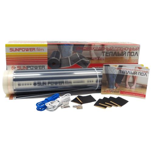 Инфракрасная пленка Sun Power Film SPF 50-180-1 90Вт