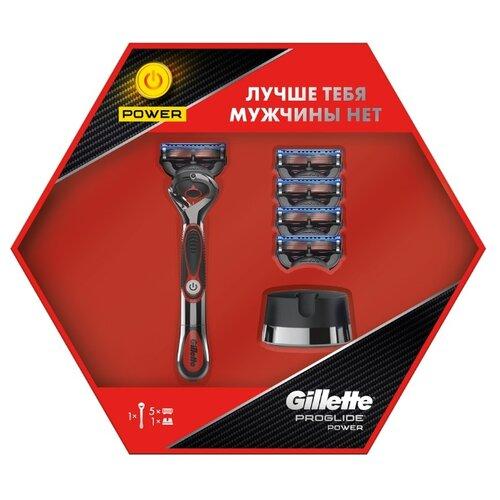 Фото - Набор Gillette подарочный: подставка, бритвенный станок ProGlide Flexball Power набор gillette fusion proglide flexball gil 81628134