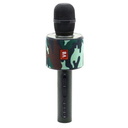 Беспроводной караоке-микрофон V8 (камуфляж)