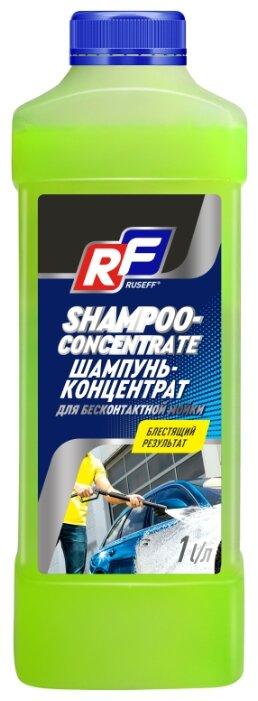 RUSEFF шампунь-концентрат для бесконтактной мойки и придания блеска