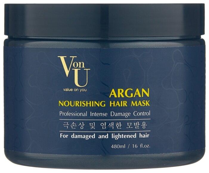 Von-U Маска для волос питательная с аргановым маслом Argan Nourishing Hair Mask