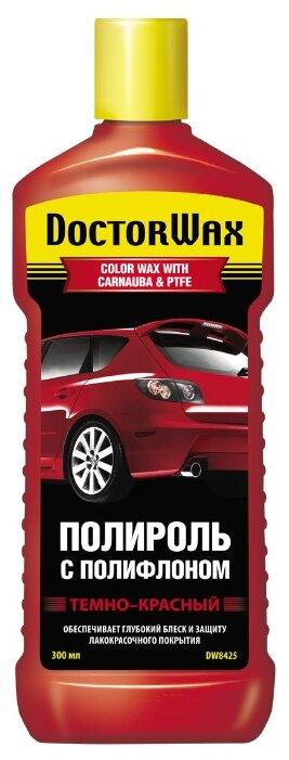 Doctor Wax полироль для кузова с полифлоном DW8425 темно-красный, 0.3 л