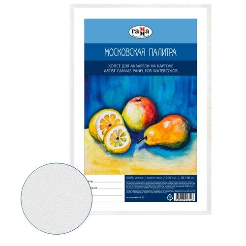 Купить Холст ГАММА Московская палитра на картоне 20х30 см (060918_01), Холсты