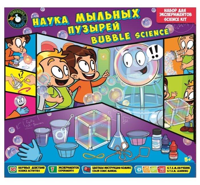 Набор Toys Lab Science Agents Наука мыльных пузырей