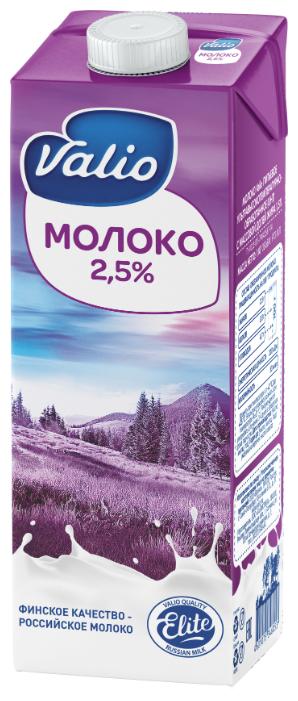 Молоко Valio ультрапастеризованное, 2,5% 1кг