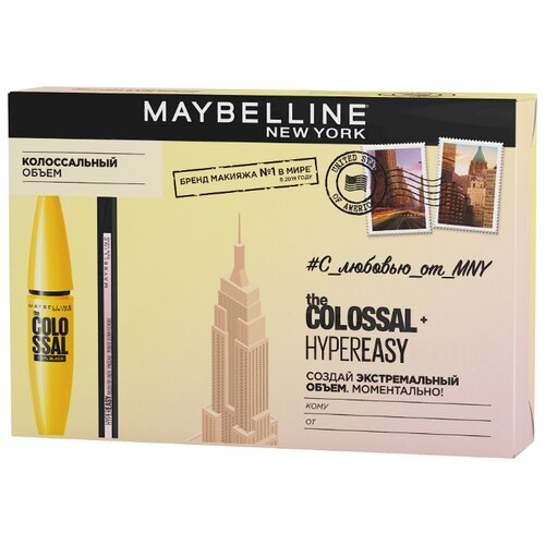 Купить Maybelline New York Набор: тушь для ресниц Colossal volum' express, жидкий лайнер для глаз Hyper easy