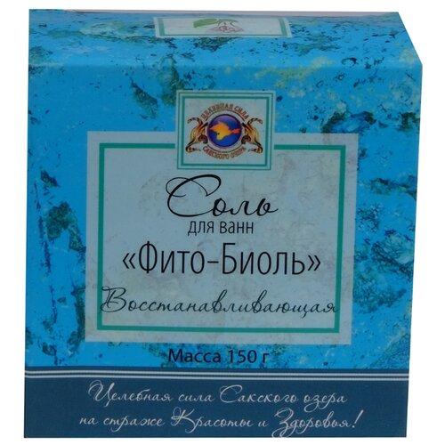 Целебная Сила Сакского озера Соль для ванн Фито-Биоль Восстанавливающая 150 г биоль для волос