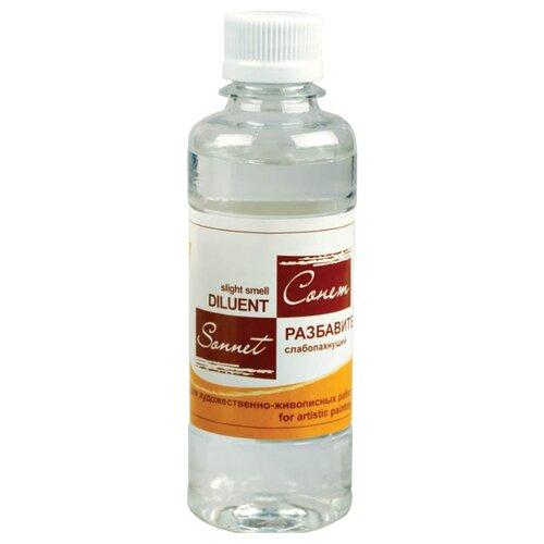 Сонет Разбавитель для масляных красок (2433940), 120 млВспомогательные жидкости<br>