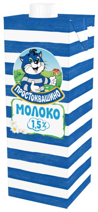 Молоко Простоквашино ультрапастеризованное 1.5%, 0.95 л