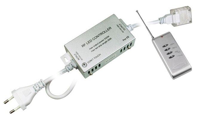 Контроллер для светодиодов jazzway MVS-5050 RGB