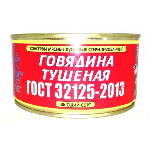 ОМКК Говядина тушеная высший сорт 325 г знаток говядина тушеная 525 г