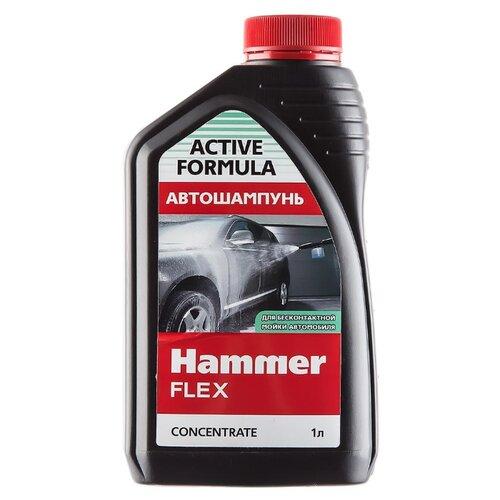 Hammerflex автошампунь для бесконтактной мойки 501-014 1 л