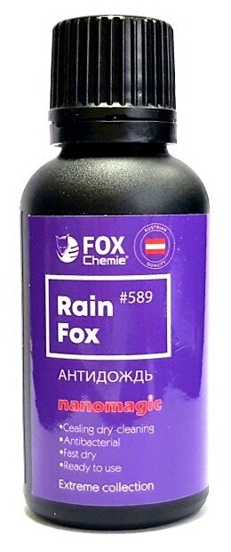 Антидождь Fox Chemie Rain Fox