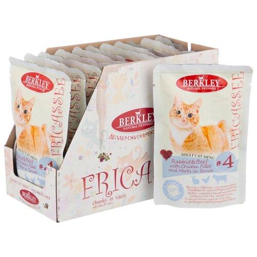 Корм для кошек Berkley 12 шт. Fricassee для кошек #4 Кролик и говядина с кусочками курицы и травами в соусе 0.085 кг фото