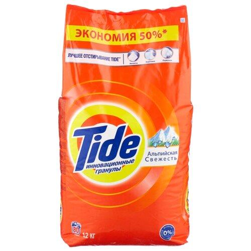 Стиральный порошок Tide Альпийская свежесть (автомат) 12 кг пластиковый пакет капсулы альпийская свежесть tide
