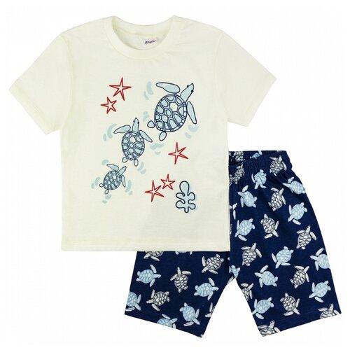 Купить Комплект одежды Юлала размер 64, синий/белый, Комплекты и форма