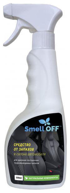SmellOFF Средство от запахов для салона автомобиля, 0.5 л