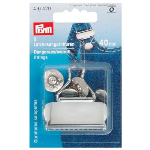 Купить Prym Застежки для комбинезона 40мм (416420), серебристый (2 шт.), Фурнитура