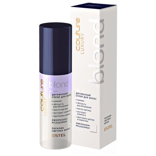 Estel Professional LUXURY BLOND Двухфазный спрей для волос