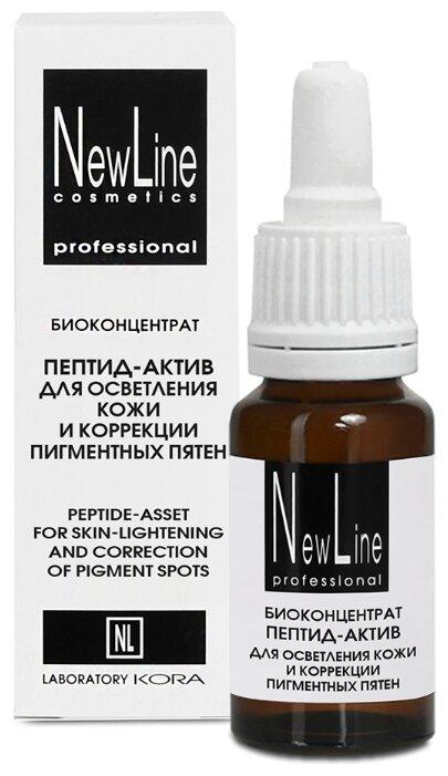 NewLine Биоконцентрат Пептид актив для осветления кожи