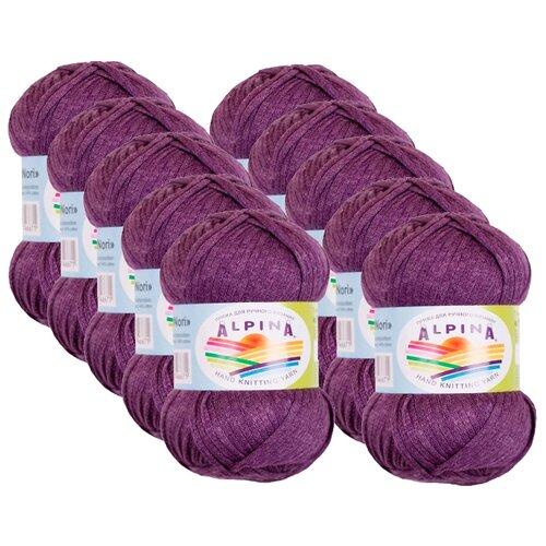 Пряжа Alpina Nori, 44 % хлопок, 56 % акрил, 50 г, 100 м, 10 шт., №09 фиолетовый