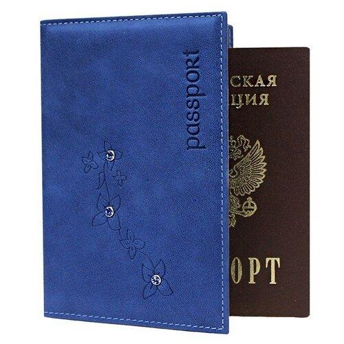 Обложка для паспорта Kniksen Мэри ОПВ, синий