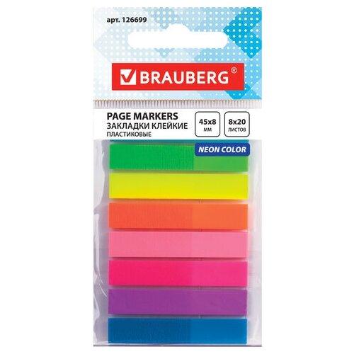Купить BRAUBERG Закладки клейкие неоновые пластиковые 45х8 мм (126699) мультиколор, Бумага для заметок